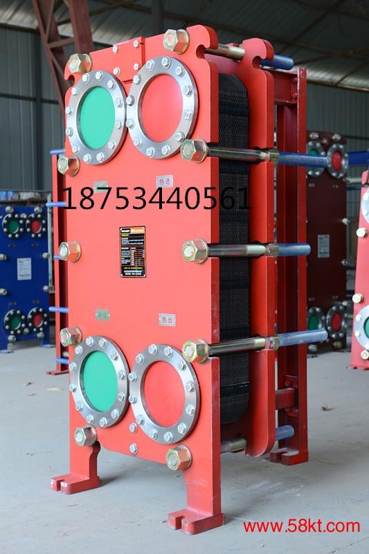 工厂气体净化用沸克板式换热器
