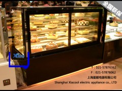 商用冷柜超市冷风柜前开门