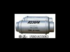 R236FA制冷剂六氟丙烷