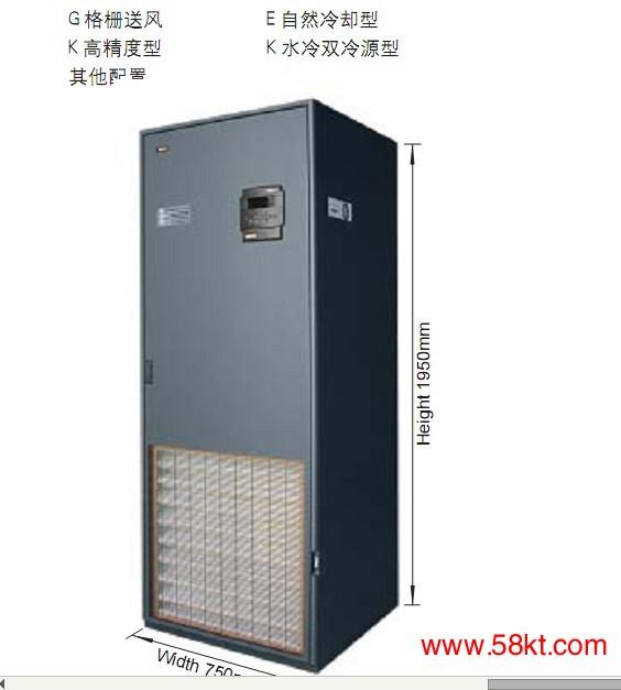 郴州自然冷却型机房精密空调恒温