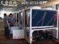 商场,车间专用空气源热泵:开创空气能源新思路