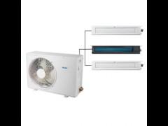 海尔中央空调四室两厅MXS侧出风系列