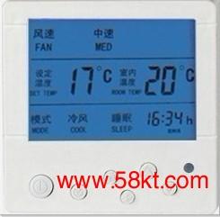 德州艾唯尔中央空调液晶温控器
