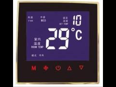 私人订制艾唯尔触摸屏液晶温控器