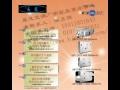 吊顶式热回收机组(热泵型)