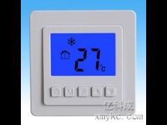 江森款智能型温控器T5000