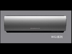变频壁挂机WGJ系列