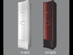 变频柜机XF/SXF系列