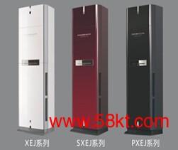 变频柜机XEJ/SXEJ系列