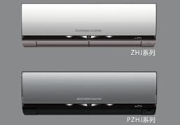 变频挂壁机ZH/PZH系列