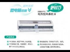 PTC电加热型风幕机