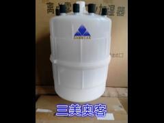 空调加湿桶加湿罐2364