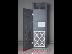 艾默生机房精密空调恒温恒湿机