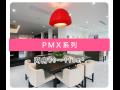 大金中央空调两房两厅PMX系列