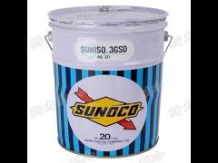 太阳牌3GSD日本冷冻油