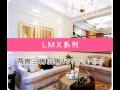 武汉大金家用中央空调LMX系列