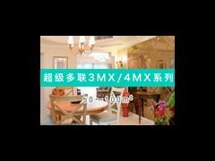 大金空调超级多联3MX/4MX