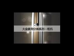 大金分体空调G系列柜机