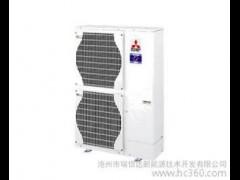 三菱电机中央空调菱耀系列室外机