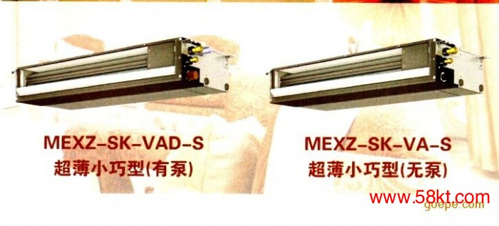 三菱电机菱耀超薄风管式室内机
