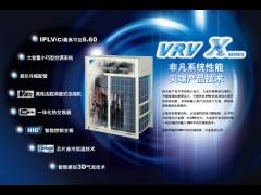 大金商用多联机沈阳VRV-X