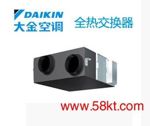 武汉大金新风系统-全热交换器
