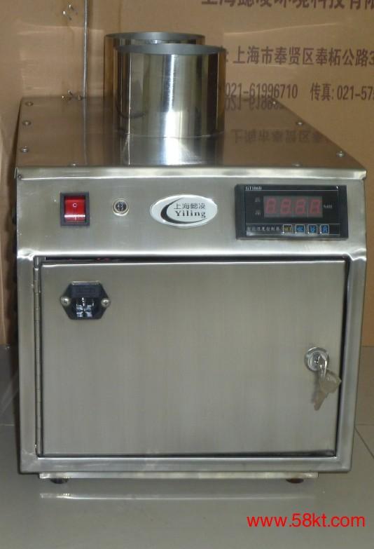 工业加湿器超声波加湿器