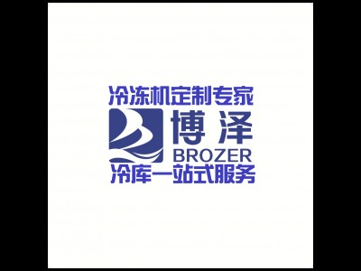 杭州雪亿制冷设备有限公司