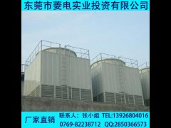 广东25T高温型冷却水塔