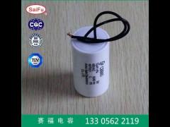 CBB60水泵电容器