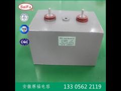 充退磁机电容器