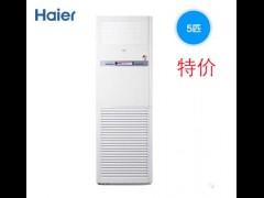 海尔5P商用柜机