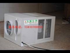 深圳电梯空调