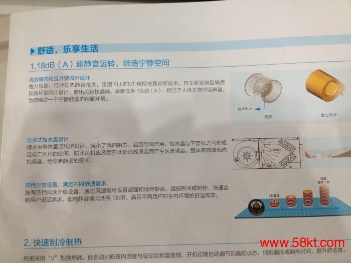 C系列静音风管机FGR3.5