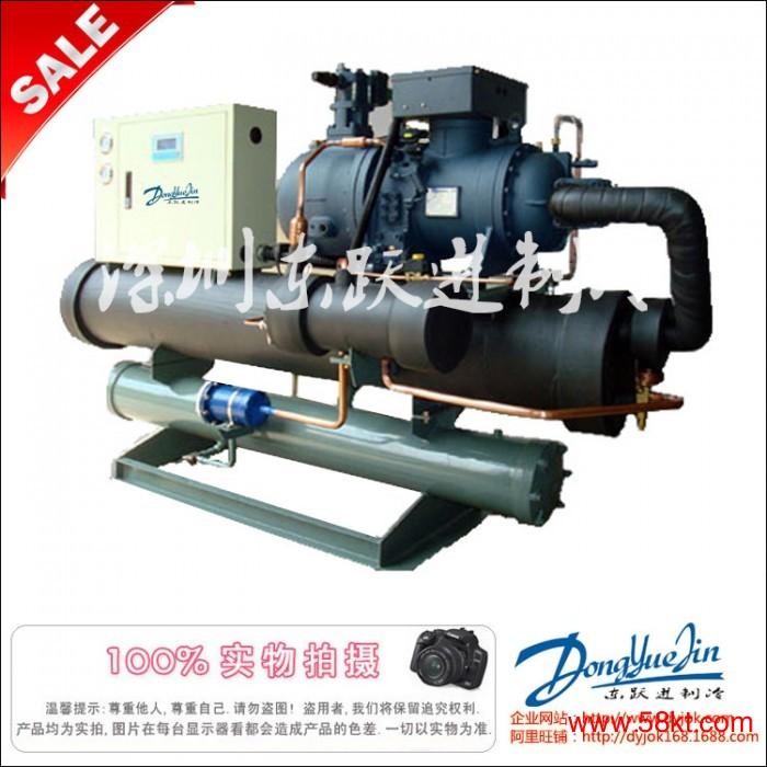 40p螺杆式冷冻机