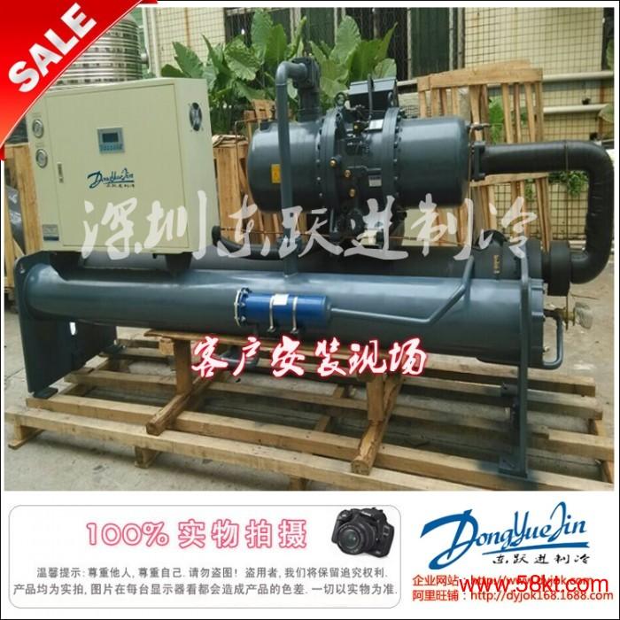 深圳80p化工冷水机