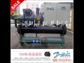 160hp螺杆式冷水机