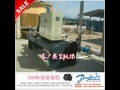 100p螺杆式冷水机反应釜专用