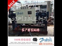 深圳90p低温螺杆式冷水机