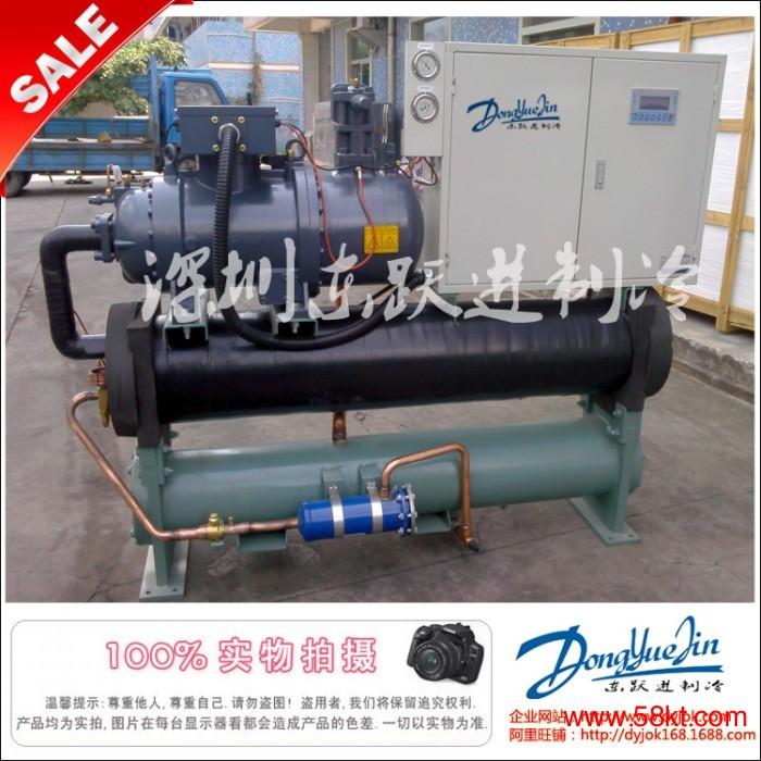 湖南50hp水冷式冷水机