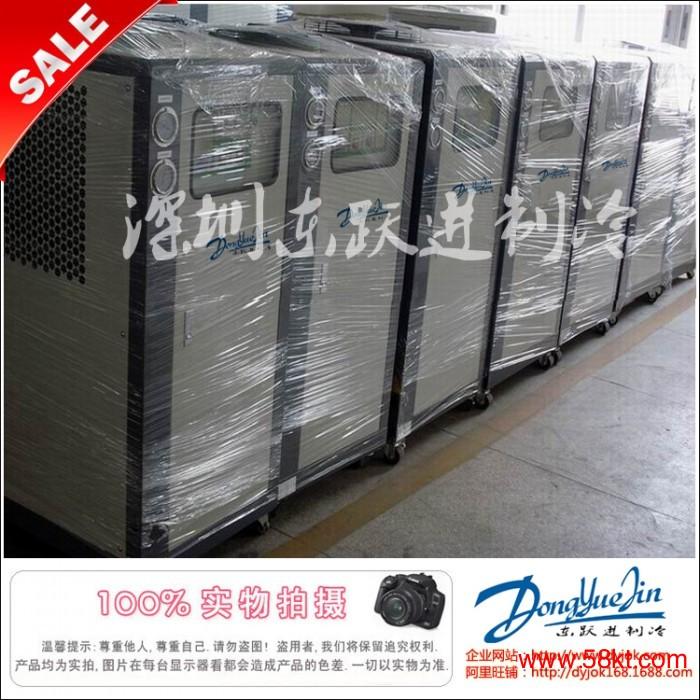 橡胶厂专用5p冷水机