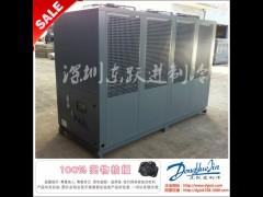 50p风冷螺杆式冷水机组