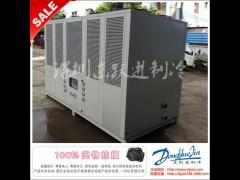 30p风冷式冷水机组