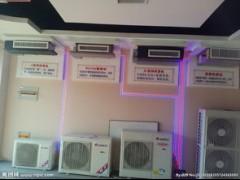 江阴格力C系列超薄静音风管机