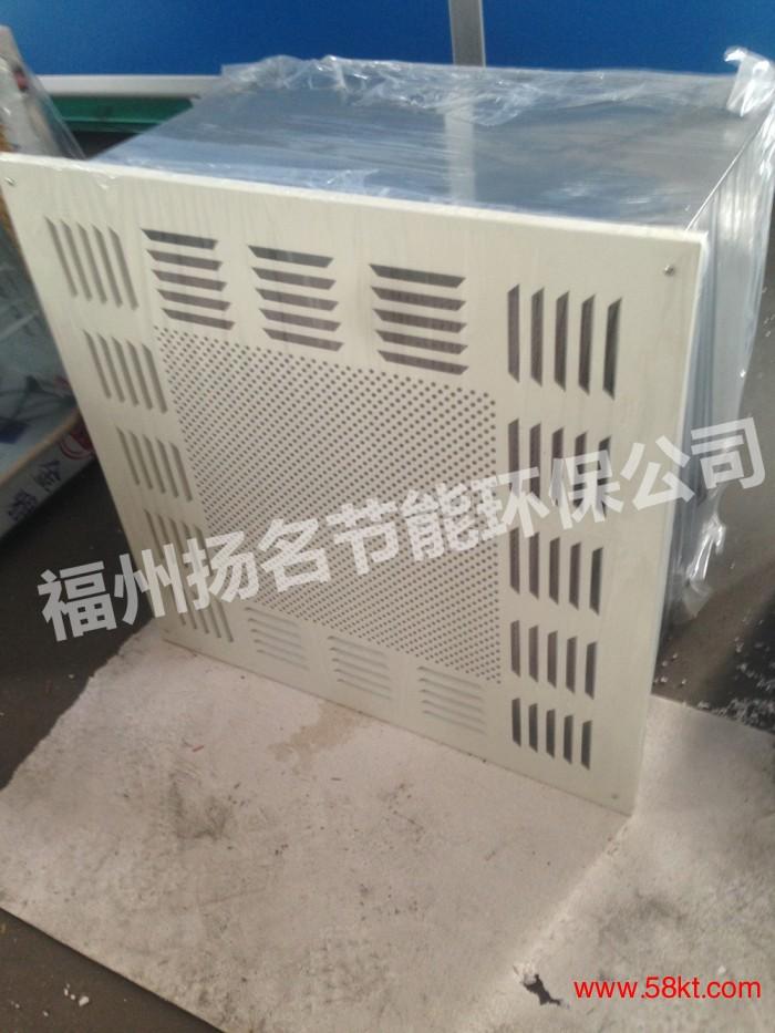 福州空气净化器自净器设备