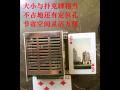 大金空调监控板—佳创达科技
