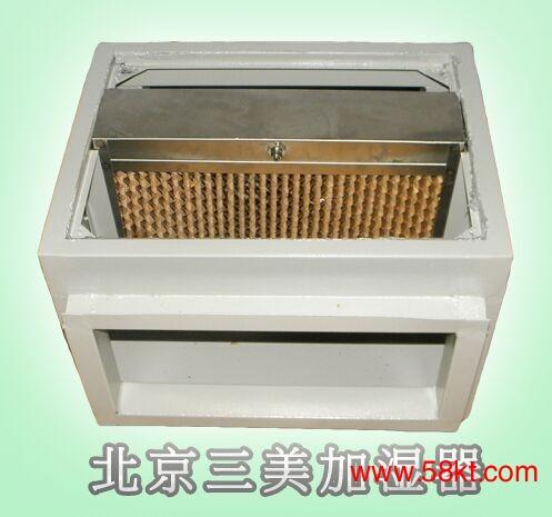 风管式湿膜工业加湿器