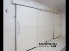 辽宁净化板聚氨酯隔墙