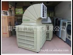 ZLG理工南宁冷风机工业专用