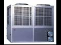 风冷模块空气源热泵100KW